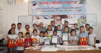 Конкурс рисунков в Кызылординском филиале